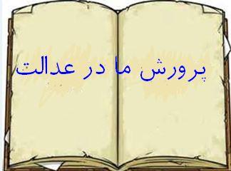 adalad